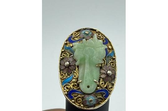 Finely Find It Vintage! | Auction Ninja